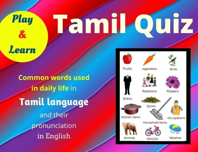 Tamil Quiz