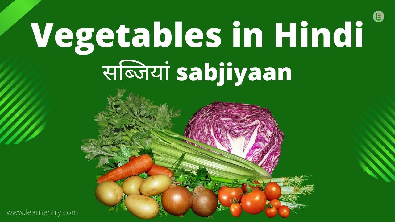 Vegetables in Hindi