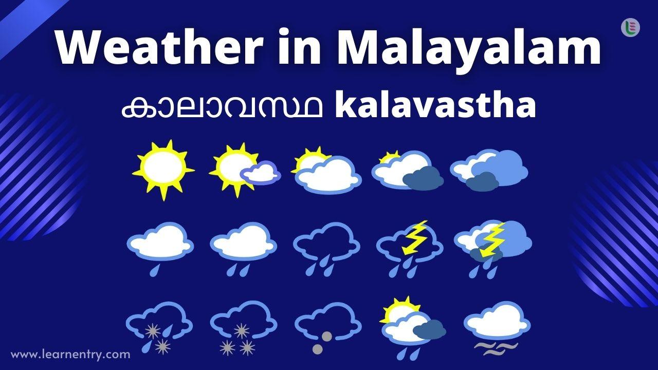Weather in Malayalam
