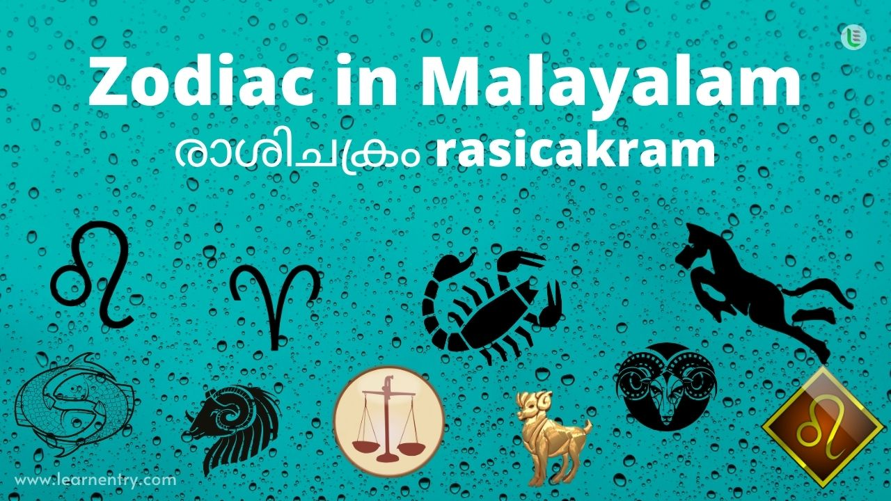 Zodiac in Malayalam