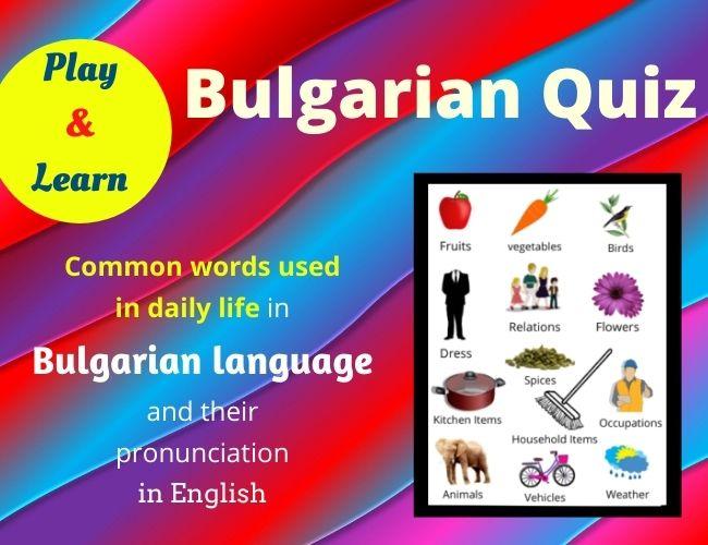 Bulgarian quiz