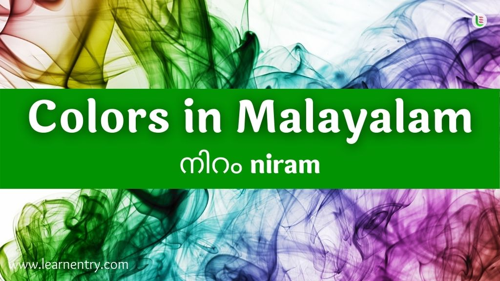 Colors in Malayalam