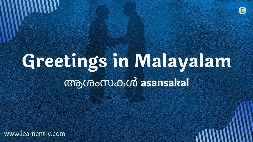 Greetings in Malayalam