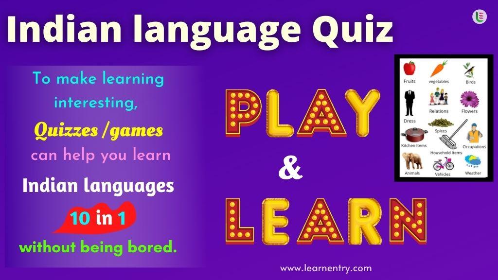 Indian language Quiz