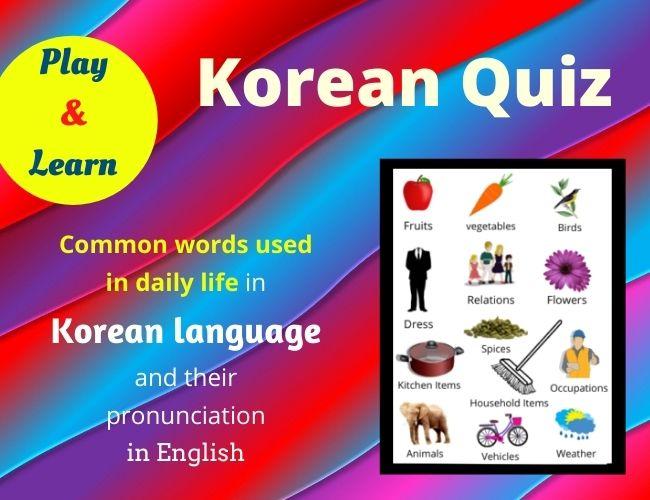 Korean quiz