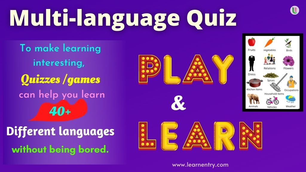Multi-language Quiz