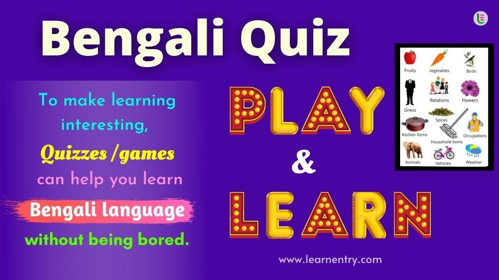 Play Quiz in Bengali