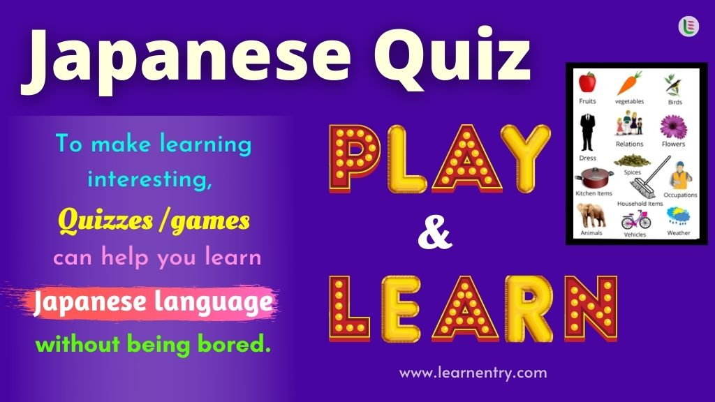 Play Quiz in Japanese