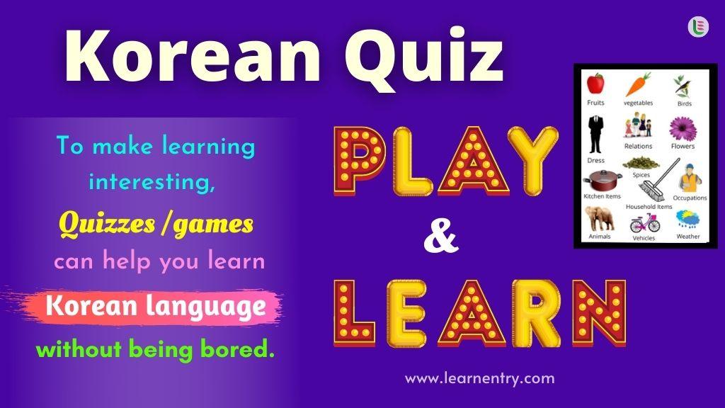 Play Quiz in Korean