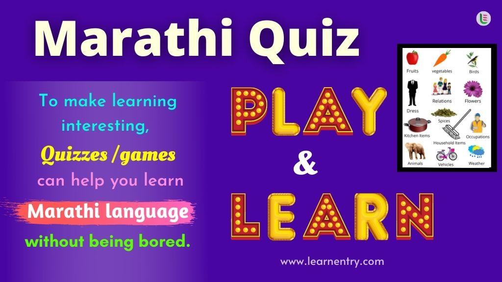 Play Quiz in Marathi