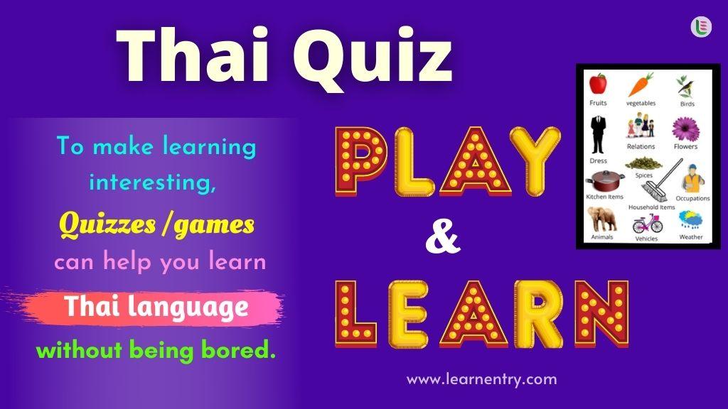 Play Quiz in Thai