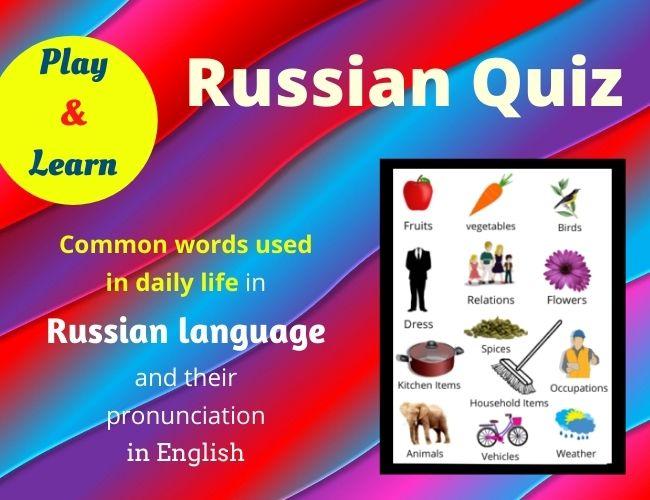 Russian quiz