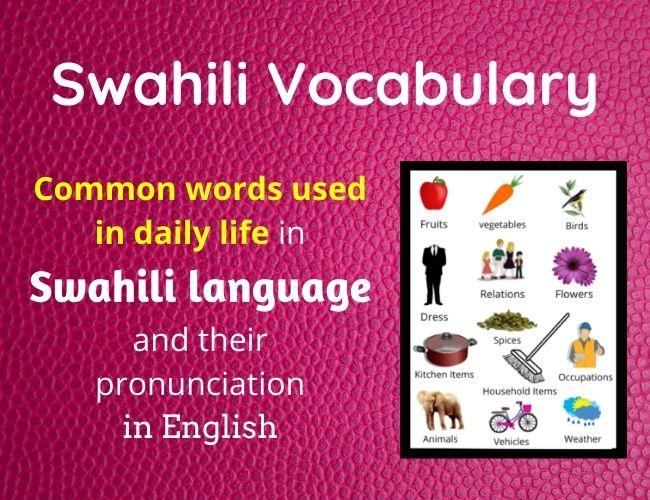 Swahili vocabulary