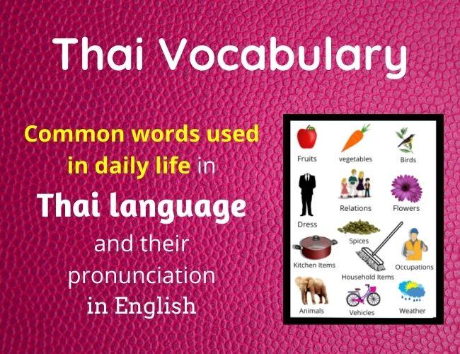 Thai vocabulary