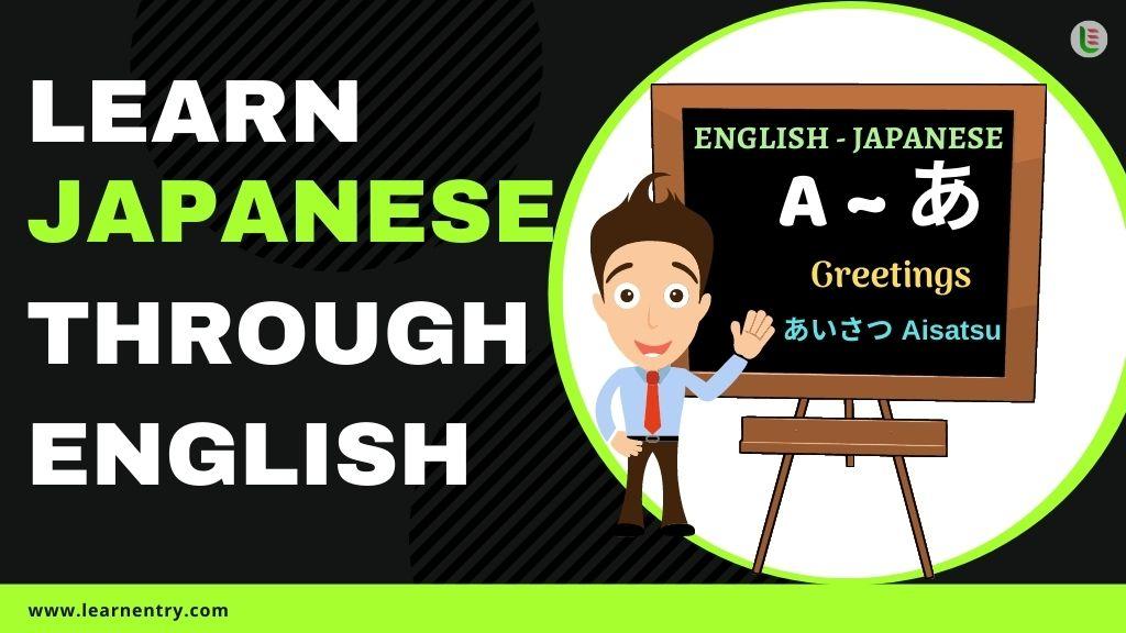learn Japanese through english