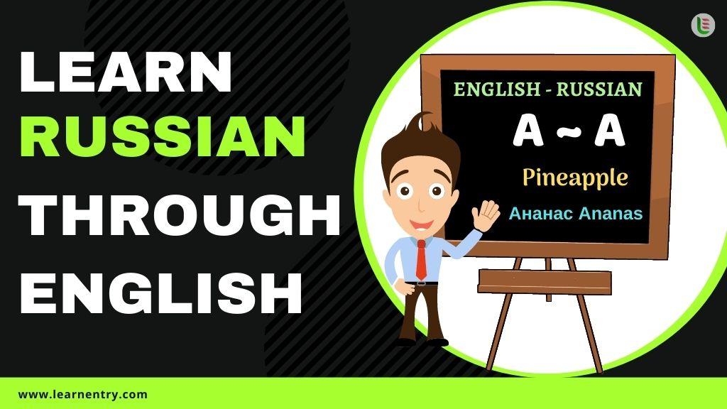 learn Russian through english